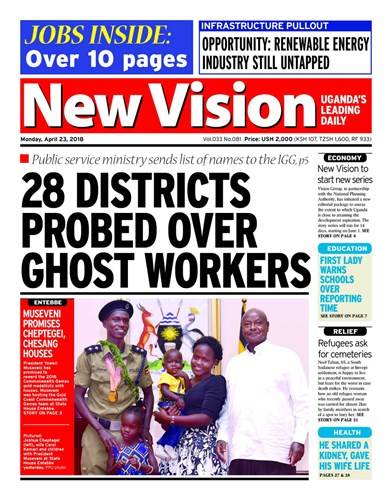 The New Vision, Uganda